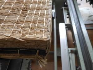 隙間を補修した畳床