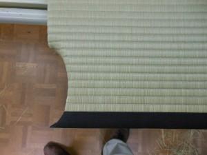 床脇畳円形切り込み