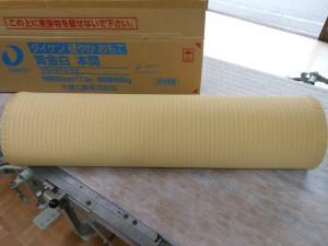 ダイケン和紙畳表、黄金白