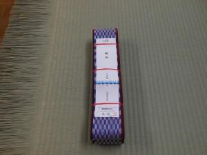 新調畳と矢羽柄の畳縁
