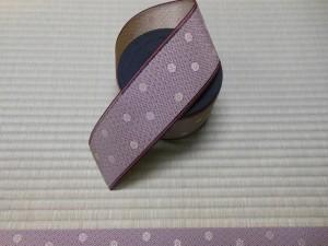 小豆色の畳縁
