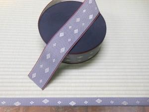 菱柄の畳縁