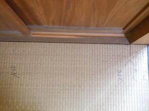 畳の隙間のチェック