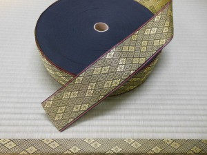 黒と金の畳縁