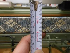 厚み9分の畳