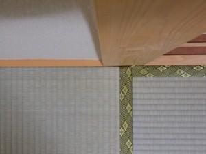 埋めた畳の隙間