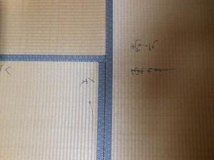 表替えの隙間