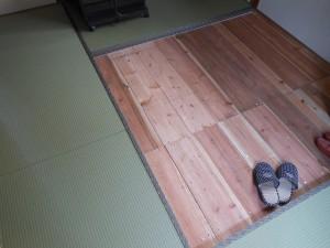 和紙畳の納品