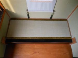 床の間の薄縁