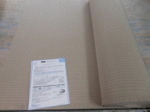 ダイケン和紙畳表