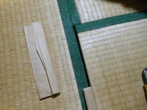 隙間のあいた畳