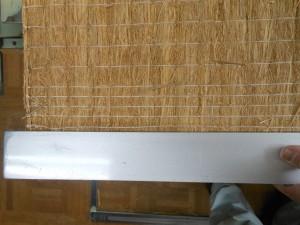 古い畳床の修正