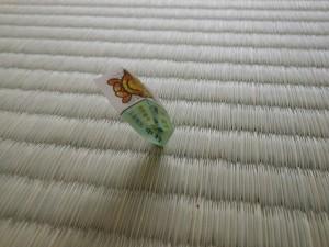 畳の生産者タグ