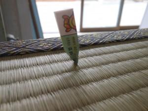 畳表の生産者タグ