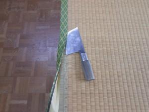 畳縁の解体