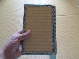 畳のブックカバー
