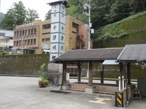十津川道の駅