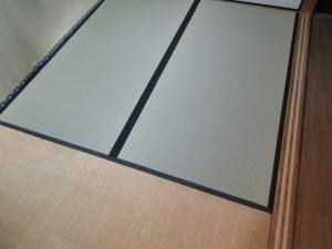 新しくなった2枚の畳