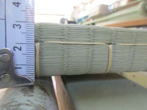 3センチの畳