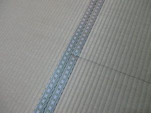 麻の葉柄の畳縁