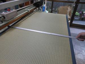 畳の製造 仕上り検寸