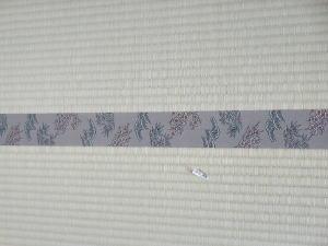 松竹梅の柄の畳縁