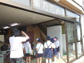 小学生の社会見学時の写真
