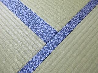 和紙畳表と青海波柄の畳縁