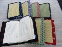 南たたみ店の 畳のブックカバー