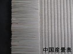 中国産畳表 上級品