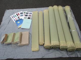 畳の材料サンプル